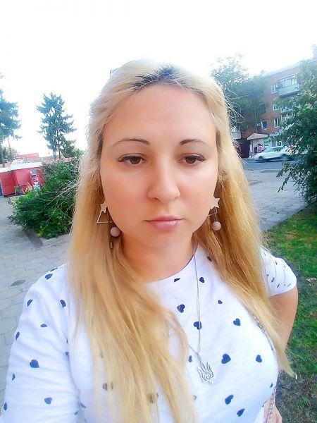Коробова Олена Віталіївна